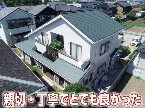 豊川市桜町 Hさま
